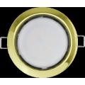 Navigator 71 278 NGX-R1-002-GX53(