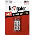 Navigator 94 750 NBT-NE-LR03-BP2