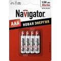 Navigator 94 751 NBT-NE-LR03-BP4