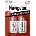 Navigator 94 754 NBT-NE-LR14-BP2