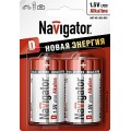 Navigator 94 755 NBT-NE-LR20-BP2