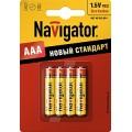 Navigator 94 767 NBT-NS-R03-BP4