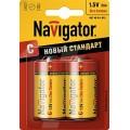 Navigator 94 768 NBT-NS-R14-BP2