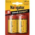 Navigator 94 769 NBT-NS-R20-BP2