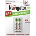 Navigator 94 461 NHR-800-HR03-BP2