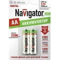 Navigator 94 785 NHR-2200-HR6-RTU-BP2