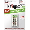 Navigator 94 462 NHR-1000-HR03-BP2
