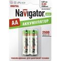 Navigator 94 464 NHR-2500-HR6-BP2