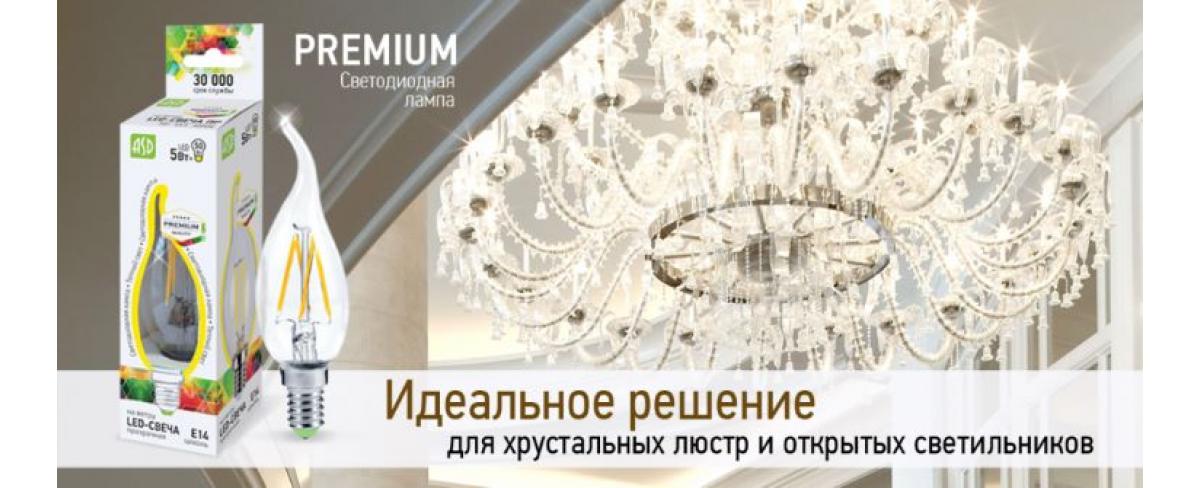 ASD, светодиодная лампа Премиум